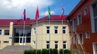флаги для школы