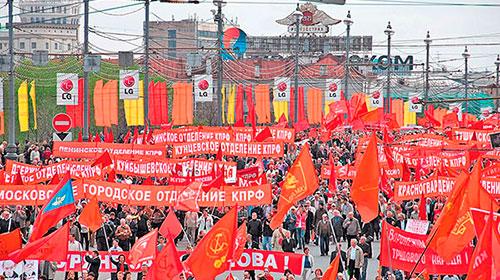 Флаги и баннеры для демонстраций и митингов