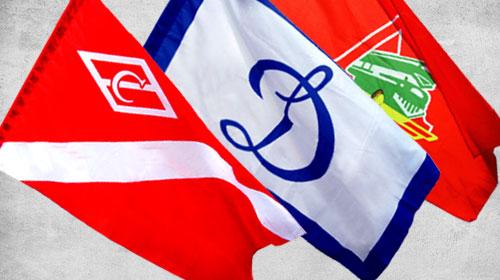 Флаги спортивных клубов