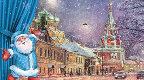 Товары с новогодней символикой