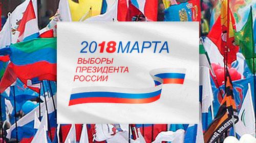 Флаги, транспаранты, баннеры на ткани