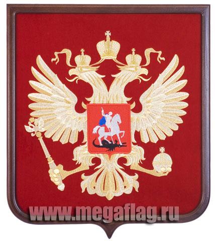 Как сделать своими руками герб россии 74