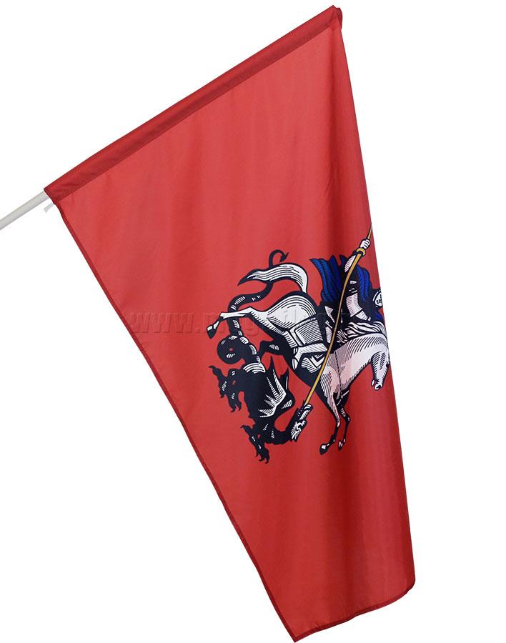 украшения москва с флагами картинки получил народе другое