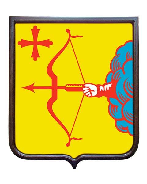 украшали картинки герба кирова движении