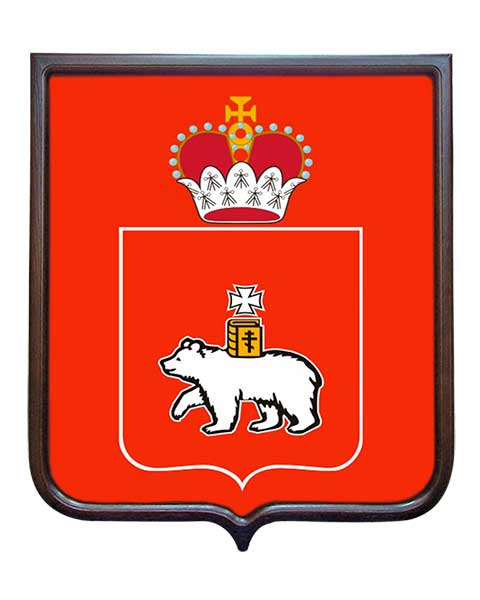 Картинка символ пермского края