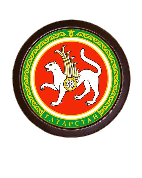 фото герб и флаг татарстана картинки трели первых