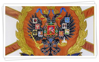 Знамена гербы штандарты вымпелы