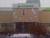 Флаги и уличные флагштоки для Сбербанка Томская область