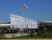 Телескопические флагштоки, флаги с логотипом на выставке