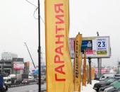 Флагшток Парус с рекламным флагом