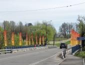 Флаги расцвечивания к 9 мая с креплением на перила моста