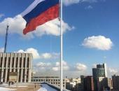 Уличный флагшток из алюминия для установки на крышу здания с флагом России на здании МВД в Москве