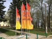 Группа мобильных флагштоков и флаги с символикой 9 мая