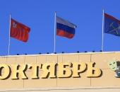 Флагштоки с флагами на крыше здания
