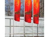 Группа мобильных флагштоков с флаговыми полотнищами