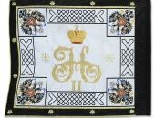 Знамя Инженерного полка оборот
