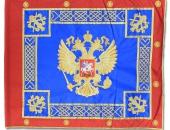Знамя ФСИН