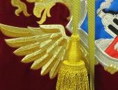 Знамя ФСКН Алтайский край фрагмент