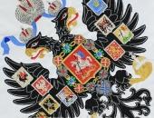 Угловой элемент Знамени инженерного полка