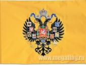 Штандарт Императрицы дворцовый