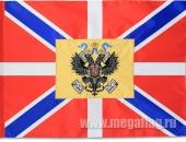Штандарт наследника русского престола