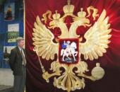 Герб страны Россия на бархате, вышитый