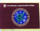 Знамя вышивка на бархате