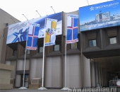 Флаги произвольного дизайна на мачтах флагштоках перед Экспоцентром