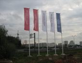 Флагштоки из стекловолокна с бетонным блоком