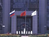 Флаги РФ, субъекта РФ и фирменный на мачтах-флагштоках