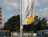 Мобильный флагшток с рекламным флагом