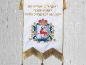 Почетный штандарт губернатора Нижегородской области