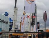 Уличные флагштоки из алюминия с флагами произвольного дизайна