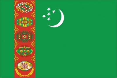 Флаг страны Туркменистан