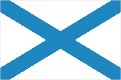 Андреевский флаг ВМФ РФ