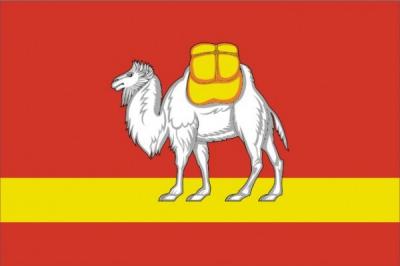 Флаг субъекта РФ Челябинская область