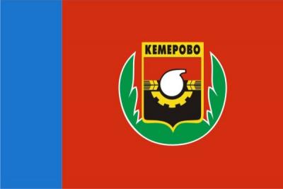 Флаг города Кемерово