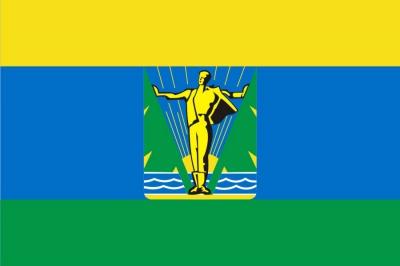 Флаг города Комсомольск-на-Амуре