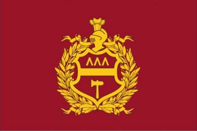 Флаг города Нижний Тагил