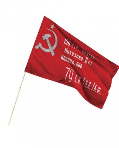Флаг копия Знамени Победы на пластиковом флагштоке