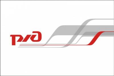 Флаг ОАО РЖД (Российские железные дороги)