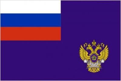 Флаг Федеральной службы по финансовому мониторингу РФ (Росфинмониторинг)