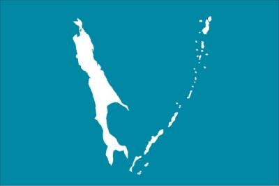 Флаг субъекта РФ Сахалинская область