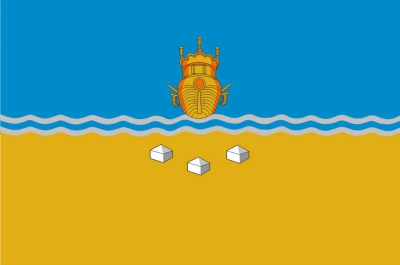 Флаг района Солигаличский Костромская область