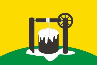 Флаг города Соликамск Пермского края