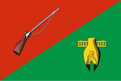 Флаг города Старый Оскол
