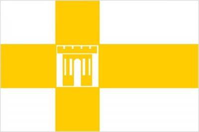 Флаг города Ставрополь