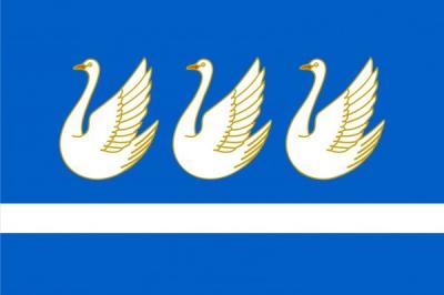 Флаг города Стерлитамак