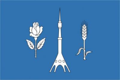 Флаг Северо-Восточного АО Москвы