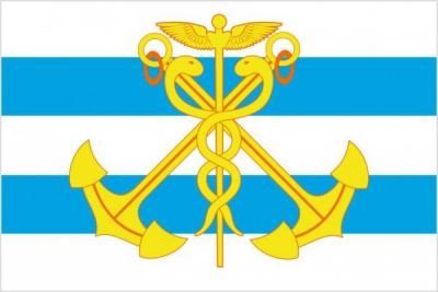 Флаг города Таганрог